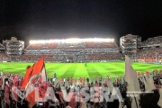 """LAS FOTOS DEL ESTADIO SON VIEJAS CON MALA INTENSIÓN"""